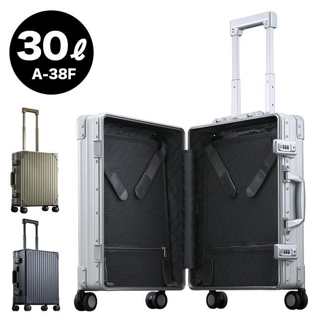 ◎NEO KEEPR ネオキーパー アルミスーツケース A-38F[スーツケース キャリーケース 出張 旅行 旅行バッグ アルミ製 軽量 容量30リットル]