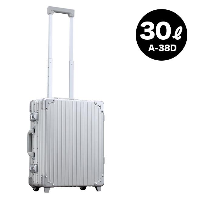 ◎NEO KEEPR ネオキーパー アルミスーツケース A-38D シルバー[スーツケース キャリーケース 出張 旅行 旅行バッグ アルミ製 軽量 容量30リットル]