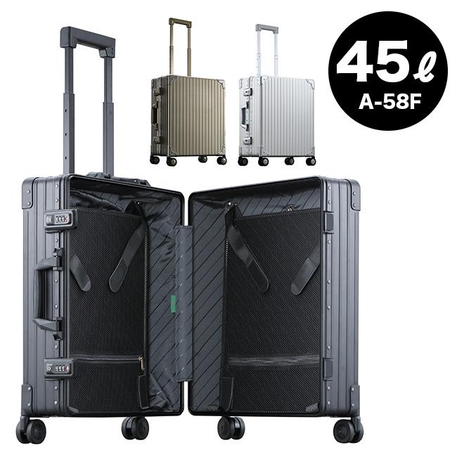 ◎NEO KEEPR ネオキーパー アルミスーツケース A-58F[スーツケース キャリーケース 出張 旅行 旅行バッグ アルミ製 軽量 容量45リットル]