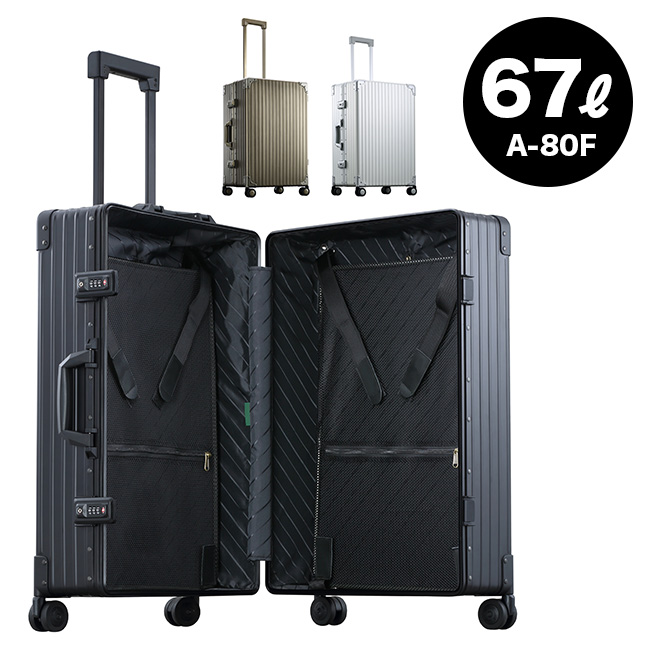 ◎NEO KEEPR ネオキーパー アルミスーツケース A-80F[スーツケース キャリーケース 出張 旅行 旅行バッグ アルミ製 軽量 容量67リットル]