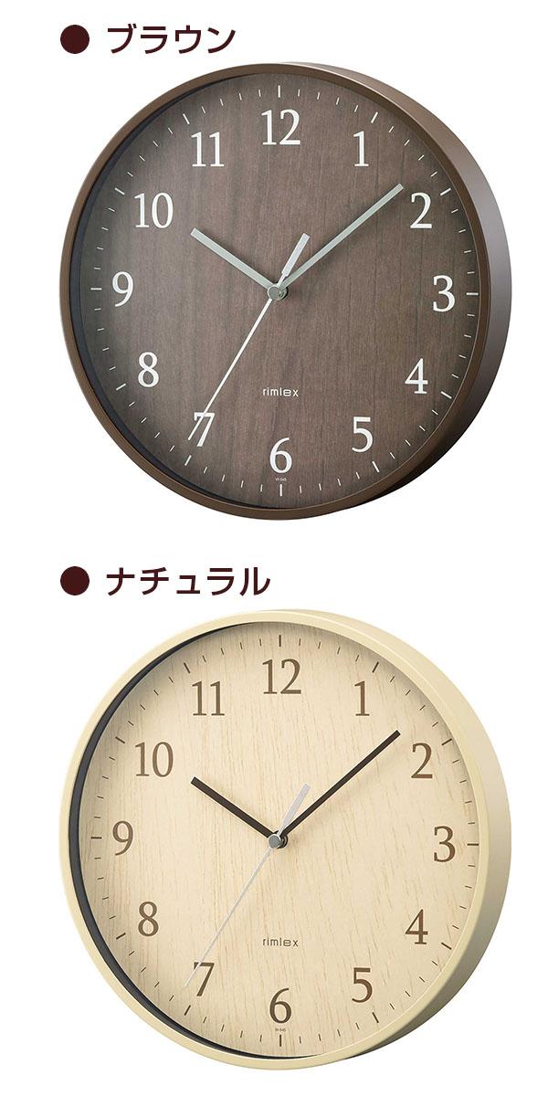Uruza Rakuten Global Market Noah Exact Rimlex Wall Clock Forest