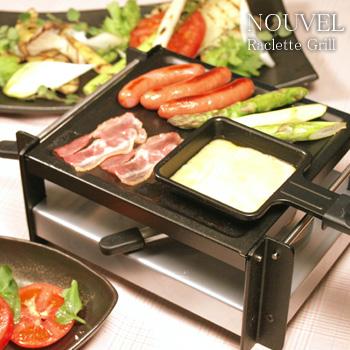 ◎NOUVEL ヌーベル ラクレットバーナー式グリル(4人用)[スイスのチーズ料理ラクレットを簡単に作れるラクレットオーブン(ラクレットグリル)!ラクレットパン付でラクレットチーズと食材があればOK] 送料無料