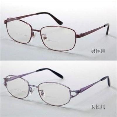 ◎老眼鏡付き調光サングラス[老眼鏡と調光のサングラスが一体になり室内外でこれ一本 調光レンズの老眼鏡サングラスはおしゃれなシニアグラス 昼も夜も使えて便利なメガネ(眼鏡)]