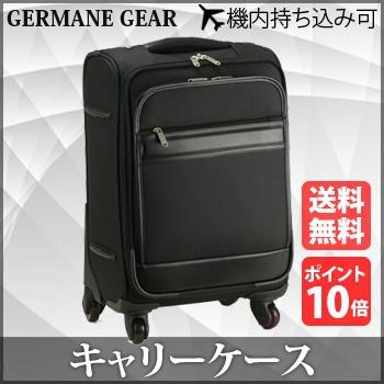 エントリーで5倍&クーポン配布中!◎ジャーメインギア 大小車輪4輪キャリーケース 15164[機内持ち込みサイズのキャリーバッグ(小さいサイズ/小型~中型/約25L) ビジネスや旅行におすすめ ソフトタイプのスーツケース(キャスター付きバッグ/バック/コロコロ)]