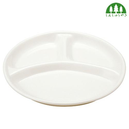 森修焼 しんしゅうやき ランチプレート 大[遠赤外線陶器で人気のしんしゅう焼き☆日本製のプレート皿(プレート 皿) 仕切りがありお子様・子供にキッズプレートとしても] メーカー直送
