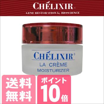 ◎CHELIXIR シェリキサー ラ クレーム 40g[コラーゲン配合 乾燥肌タイプ 顔の保湿クリーム(保湿ジェルクリーム) 肌の保 湿を集中的に考えたエイジングケアクリーム]