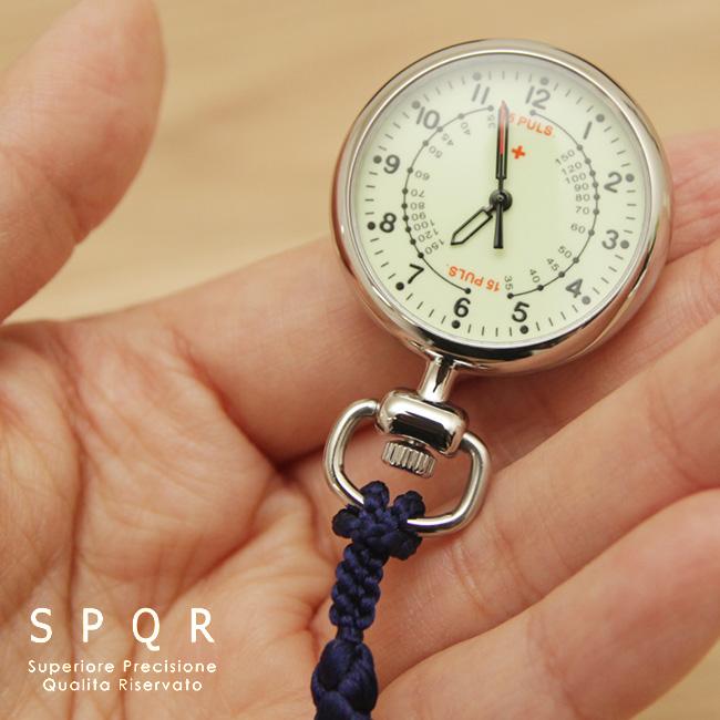 ◎【ギフト対応無料】SPQR スポール ナースウォッチ シルバー[ナース 時計 蓄光 日本製 看護師 時計 おすすめ かわいい 見やすい]