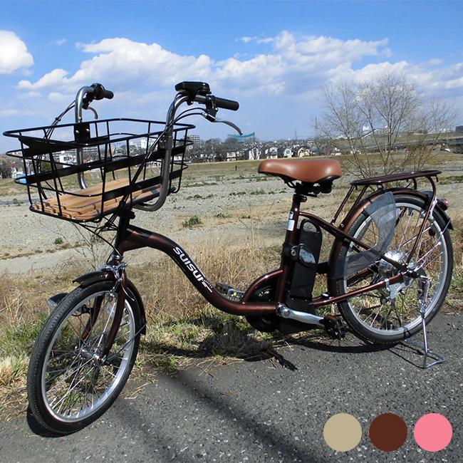 オリジナル ◎SUISUI 低床電動アシスト自転車 ビッグバスケットタイプ KH-DCY07[6段ギアとLEDライトが付いたアシストの自転車 メーカー直送 前かごの大きいアシスト自転車 大きいカゴの電動アシスト付き自転車] ◎SUISUI メーカー直送, 爆安!家電のでん太郎:4b9c41d9 --- canoncity.azurewebsites.net