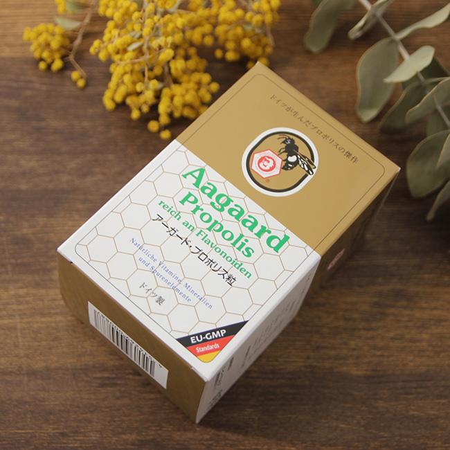 ◎ドイツ・レホルム製品 ベルナー社アーガード・プロポリス120粒[健康な食生活に品質管理したオーガニックサプリメント 環境に配慮のオーガニック食品 伝統療法と自然の恵みで健康な生活]【即納】