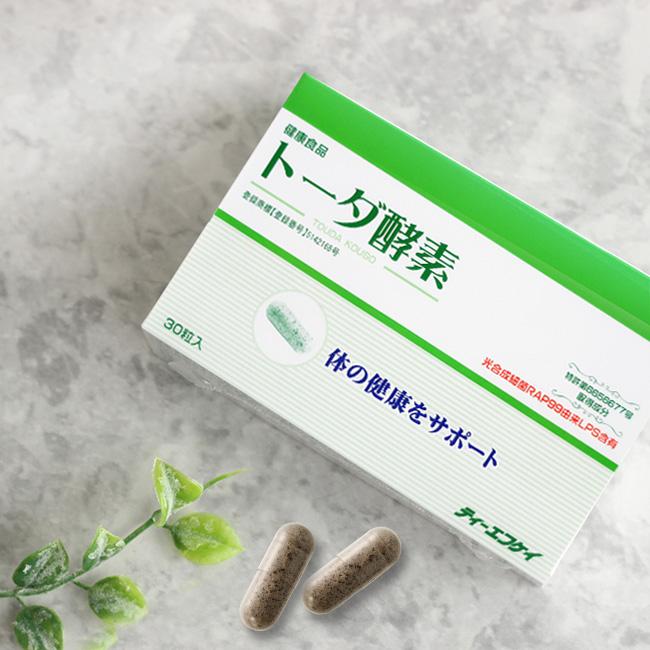 ◎トーダ酵素 30カプセル入 1箱[微生物酵素 カプセルタイプ 栄養補助食品 毎日の健康と美容をサポート サプリメント]