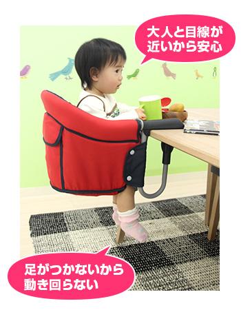 ◎Vita ヴィータ テーブルチェア[ベビーチェア 折畳み 赤ちゃん ベビー キッズ]【即納】