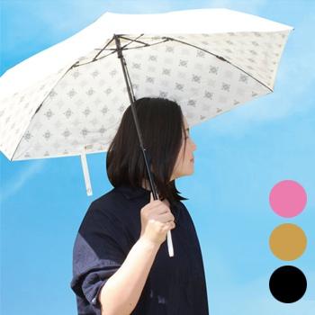収納袋付き おしゃれ かわいい おりたたみ傘 女性 UVION プレミアムホワイト50 ミニカーボン ニューアラベスク 3945 ブラック ゴールド UVカット99%以上 1-2W 折り畳み レディース ピンク 日本製 軽量150g 使い勝手の良い 日傘 晴雨兼用 引き出物 傘 折りたたみ傘 雨傘