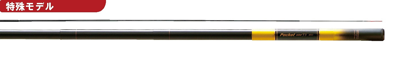 即日發送宇崎日新POCKET MINI(口袋小型)V3 3.0m(溪流竿子、清流竿子)NISSIN Made in Japan日本製造