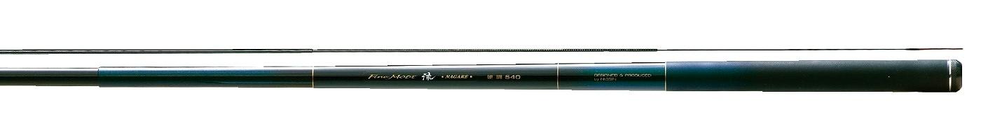 送料無料 即日発送 宇崎日新 FINE MODE (ファインモード ナガレ) 流 2WAY硬硬調 6.3m(渓流竿・清流竿)NISSIN Made in Japan日本製
