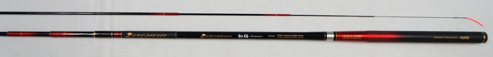 送料無料 即日発送 宇崎日新 ZEROSUM 初梅 4.5m (ゼロサム ハツウメ はつうめ ハエ 清流竿) NISSIN Made in Japan日本製