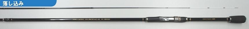 送料無料 即日発送 宇崎日新 プロスペック クロダイ UG 4.5m(PRO SPEC クロダイUG チヌ竿・磯竿・落とし込み) NISSIN Made in Japan日本製 ニッシン