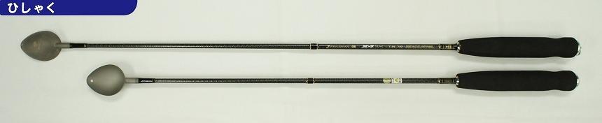 宇崎日新 ゼロサム磯 X4ひしゃくT-M650(ZEROSUM)NISSIN  Made in Japan