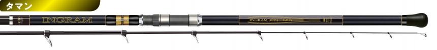 送料無料 即日発送 宇崎日新 イングラム タマン M 5.0m(INGRAM タマン 沖縄タマン)NISSIN Made in Japan日本製
