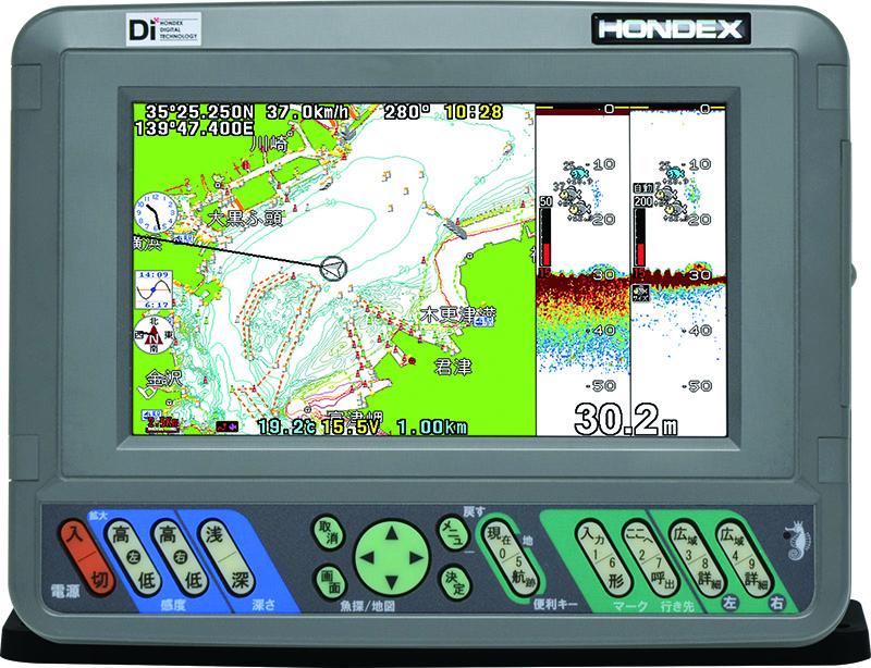 PS-700GP-Di(s) ★7型ワイドカラー液晶ポータブルGPS内蔵プロッター魚探