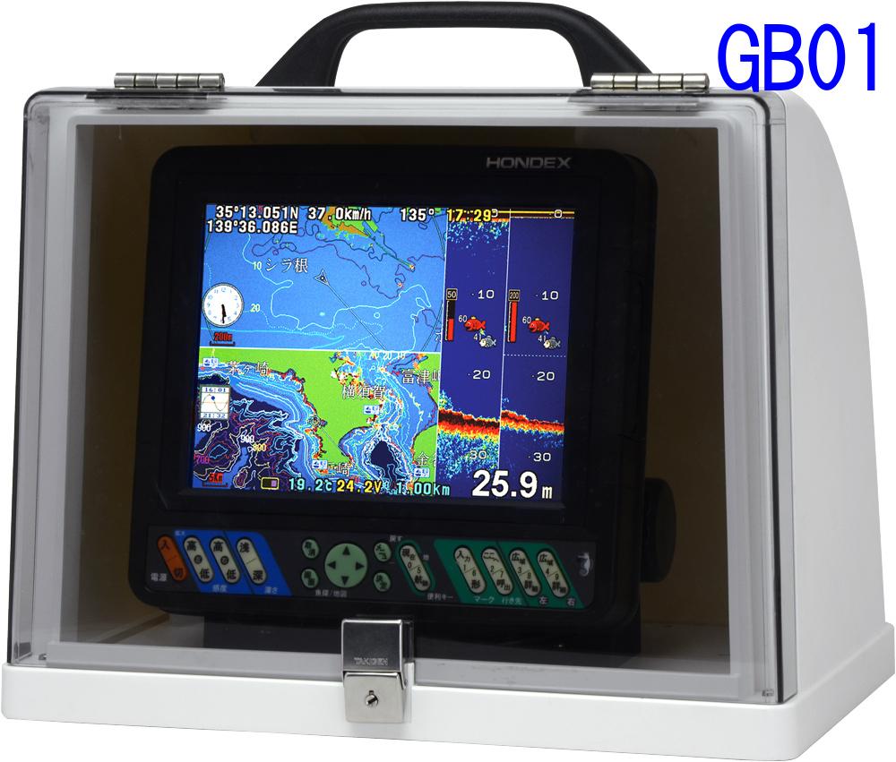 GB01 新発売【送料無料】本多電子HONDEX 魚群探知機用 魚探ボックス(固定取付型)
