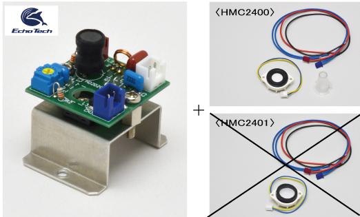 超音波霧化ユニットHMC-2400