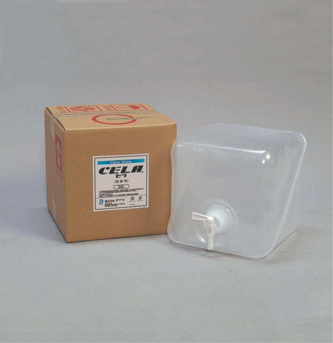 【送料無料】次亜塩素酸水CELA(セラ)水キュービーテナー20リットル
