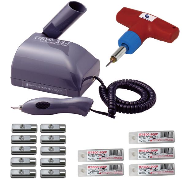 【限定セット商品】USW-334UD-10P【送料無料】超音波カッター本体と刃固定具(HK02)10個と替え刃200枚セット