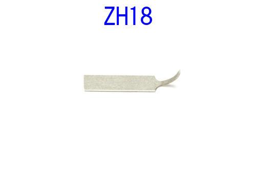ZH18 プロ仕様!超音波カッター用 曲刃1mmZH18(ZO-41・ZO-41II・ZO-80)