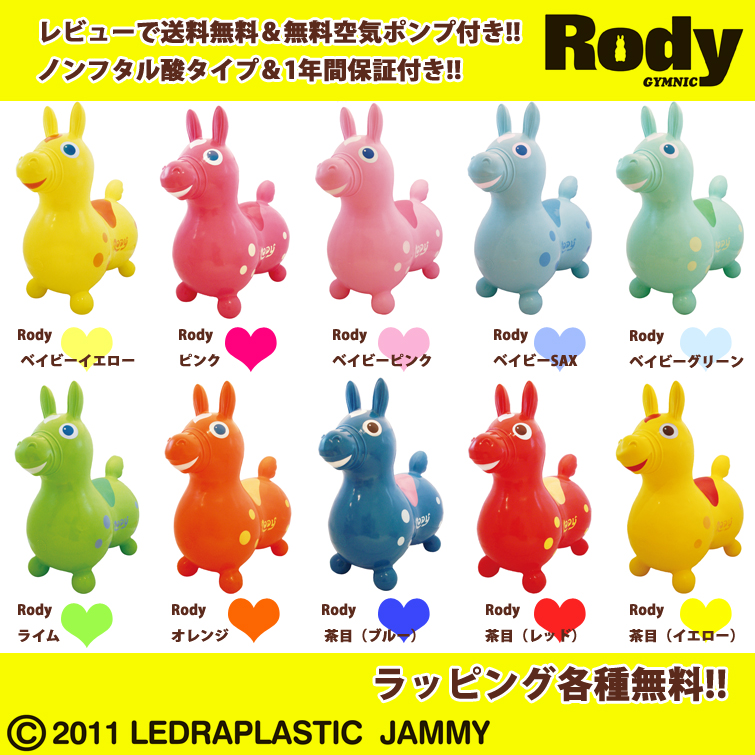 us kidswear rakutenichiba ten fs3gm the main body of roddy rody