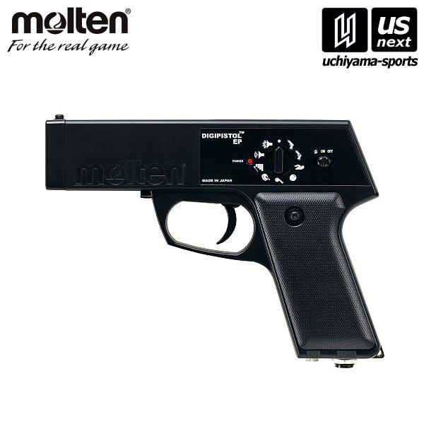 モルテン【molten】デジピストル 2020年継続MODEL【EP】【メール便不可】[取り寄せ][自社倉庫]