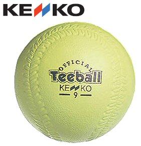 誰でも安全に野球型ゲームが楽しめるティーボール 20%OFF ナガセケンコー KENKO ☆国内最安値に挑戦☆ 新商品 新型 ケンコーティーボール 9インチ 取り寄せ 1ダース 自社倉庫 2021年継続MODEL メール便不可