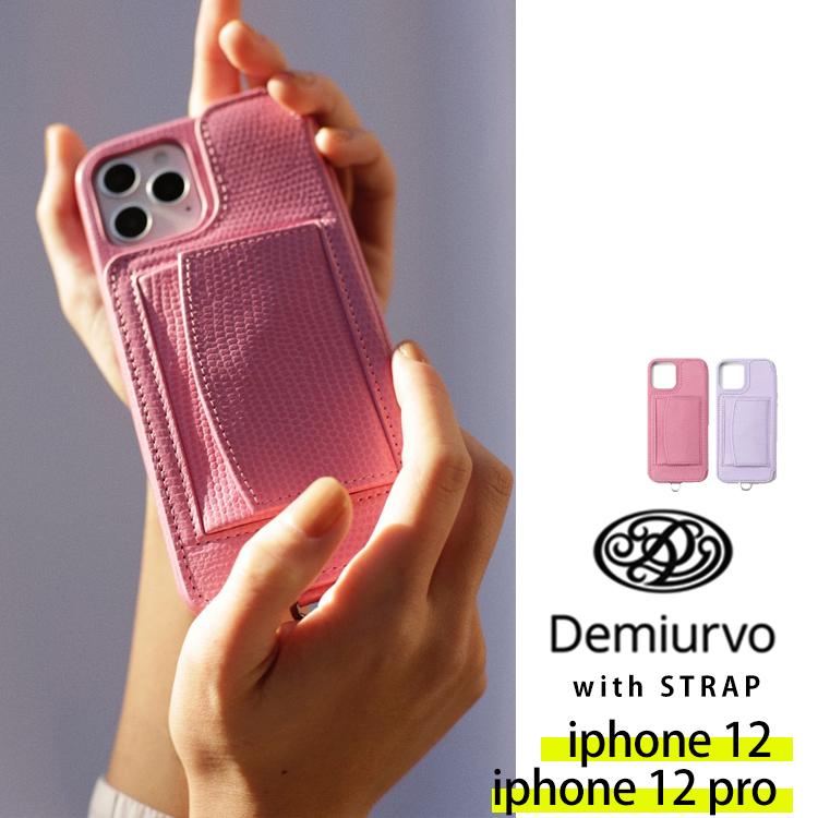 """DEMIURVO デミウルーボ """"創造と革新""""をコンセプトとした日本初の新進気鋭スマートフォンケースブランド iPhone 超安い 12 12Pro 出群 POCHE スマホカバー ストラップ レディース メンズ LIZARD 本革 リザード型押し背面手帳型スマホケース"""
