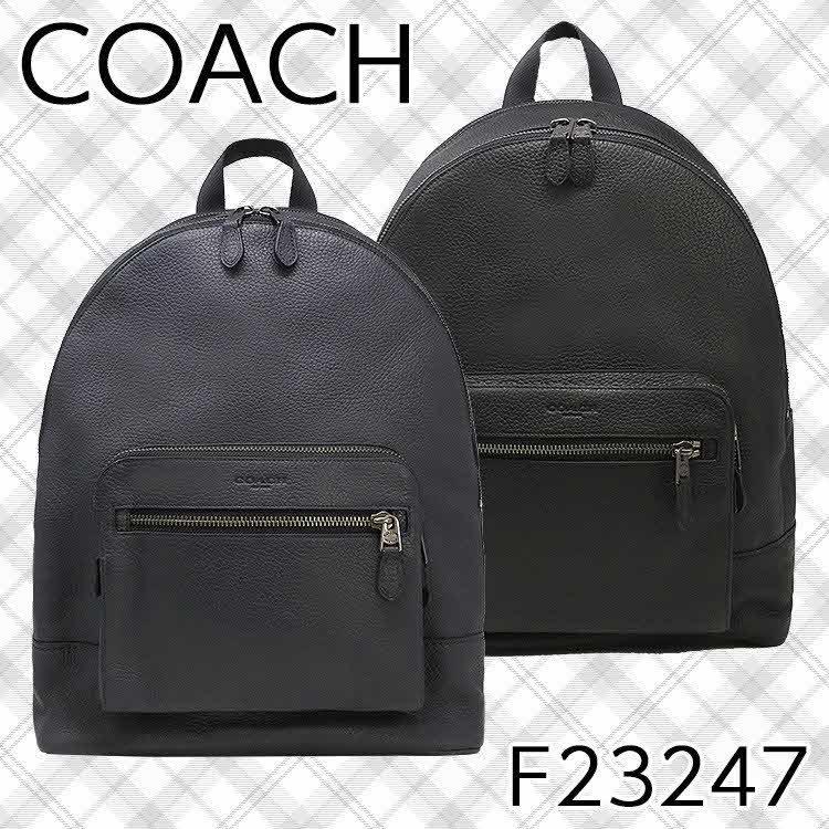 コーチ リュックサック メンズ COACH F23247 アウトレット