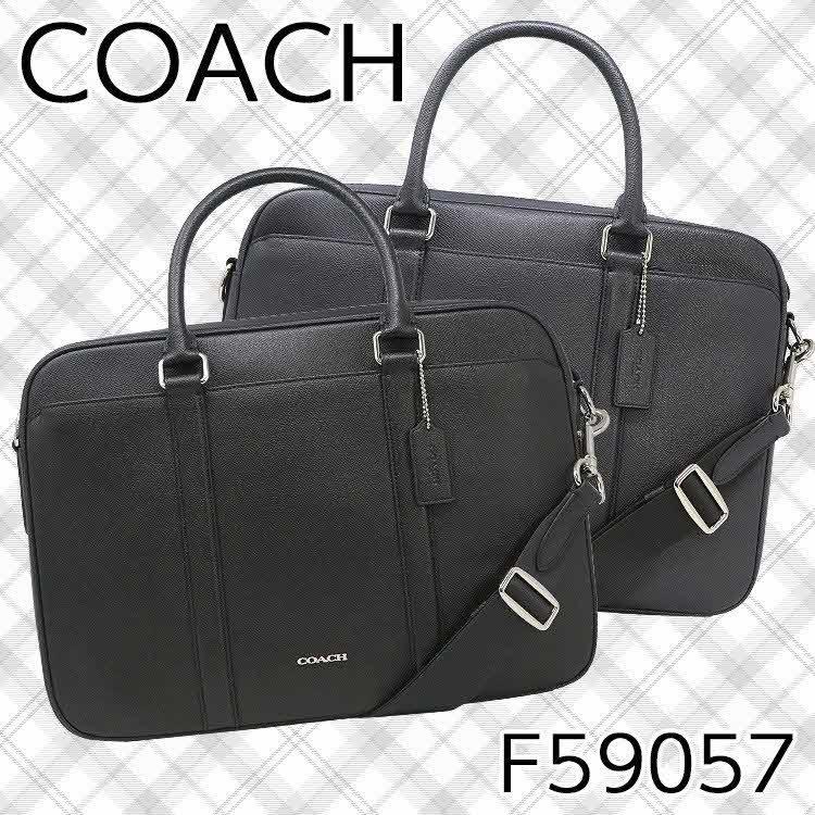 52ea9d88d3c2 コーチ ビジネスバッグ ブリーフケース 2way A4対応 メンズ COACH F59057 アウトレット