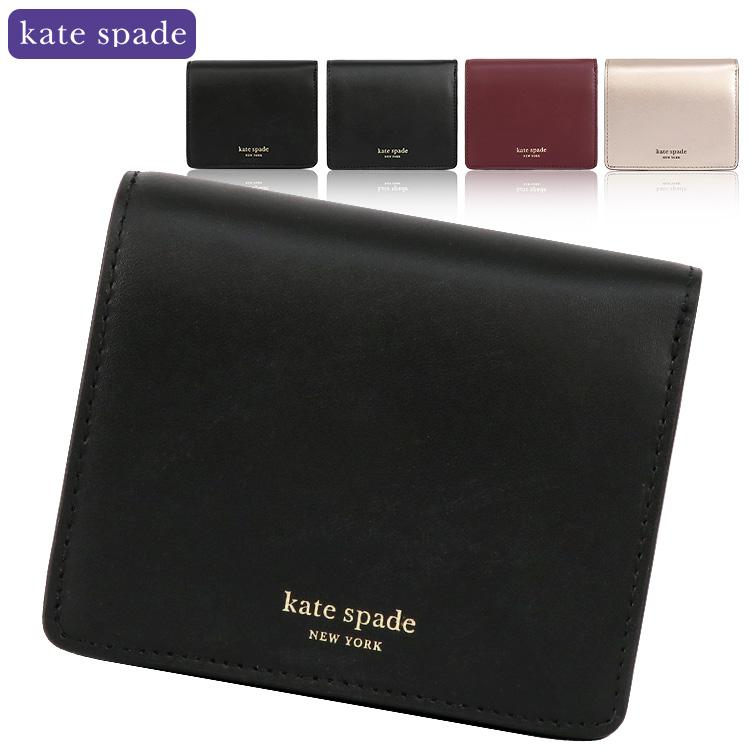 ケイト スペード 財布