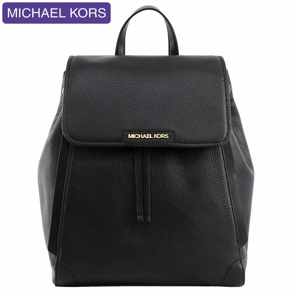マイケルコース MICHAEL KORS バッグ リュックサック 35H9GYJB2L BLACK A4対応 アウトレット レディース 新作 ギフト プレゼント