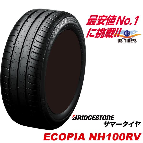 225/50R18 エコピア NH100RV ECOPIA ブリヂストン 低燃費 ミニバン 専用 タイヤ BRIDGESTONE 225/50-18 225-50 18インチ 国産 ECO サマー
