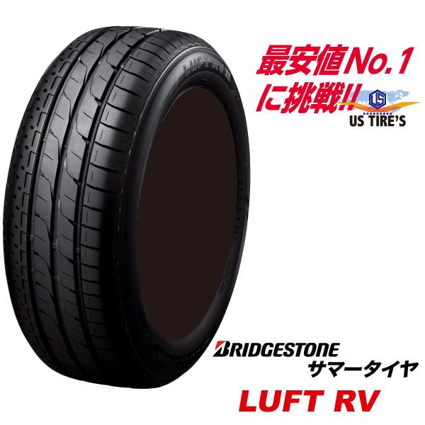 215/55R18 ルフト RV LUFT ブリヂストン ミニバン 専用 低燃費 タイヤ BRIDGESTONE 215/55-18 215-55 18インチ 国産 サマー ECO