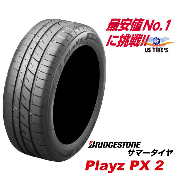 245/45R19 プレイズ PX2 Playz ブリヂストン 低燃費 セダン クーペ コンパクト 用 タイヤ BRIDGESTONE 245-45-19 245-45 19インチ 国産 ECO サマー