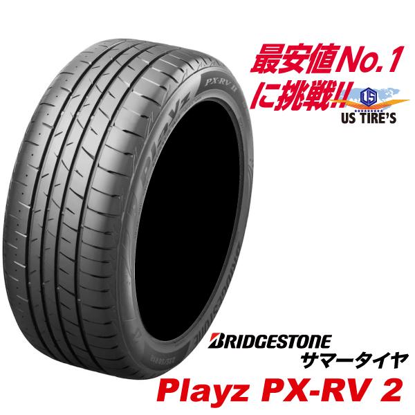 225/50R18 プレイズ PX-RV2 Playz PX RV 2 ブリヂストン 低燃費 ミニバン SUV 専用 タイヤ BRIDGESTONE 225-50-18 225-50 18インチ 国産 ECO サマー