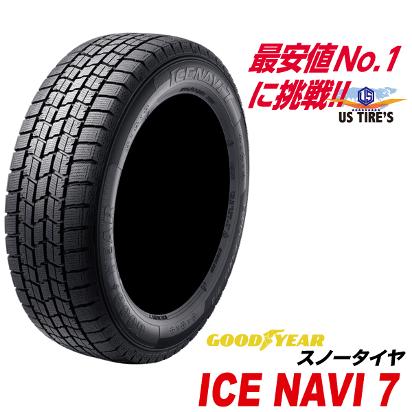 195/50R16 アイス ナビ 7 国産 グッドイヤー 195/50 16インチ GOODYEAR ICE NAVI 7 スタッドレス タイヤ スノー 冬用 195-50-16