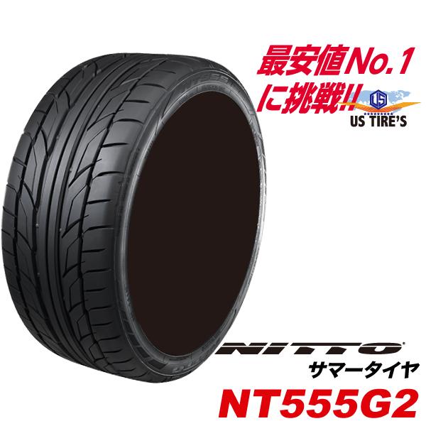 275/30R20 97Y NT555 G2 NITTO 国産 275/30 20インチ ニットー タイヤ サマー タイヤ ラジアル 275-30-20