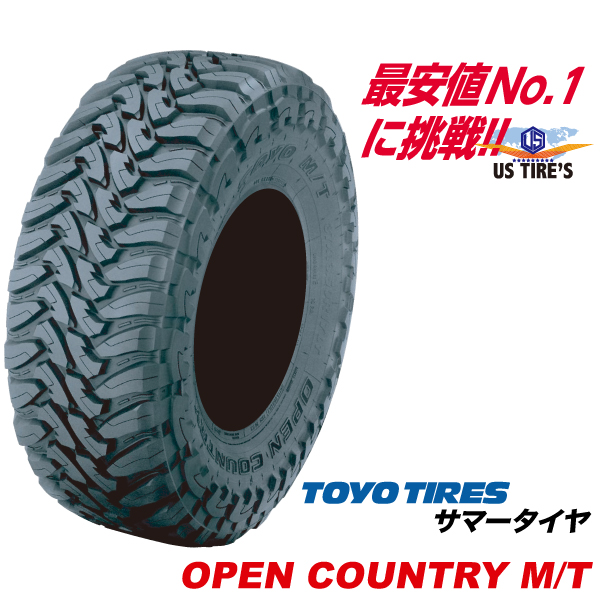 33X12.50R15 108P オープンカントリー M/T OPEN COUNTRY MT トーヨー タイヤ TOYO TIRES 33×12.50 15インチ SUV オフロード レース