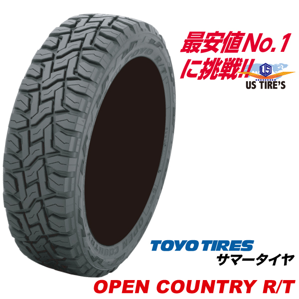 Open Country Tires >> 145 80r12 80 78n Opening Country R T Open Country Rt Toe Yotai Refractories Shop Toyo Tires 145 80 12 Inches Mad Terrane Oar Terrane