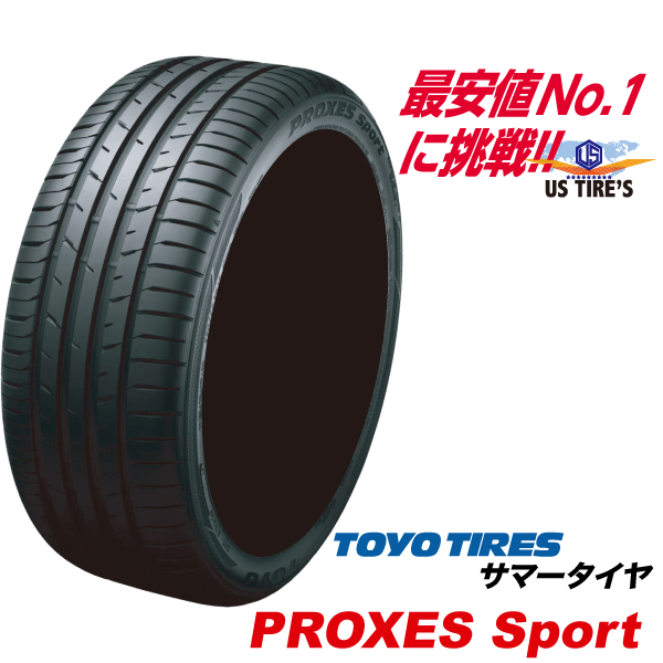 245/45R17 99Y プロクセス スポーツ PROXES Sport 245/45ZR17 トーヨー タイヤ TOYO TIRES 245/45-17 245/45 17インチ 国産 サマー 驚きのウェット性能