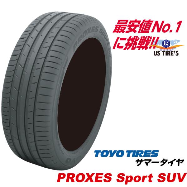 275/40R21 107Y プロクセス スポーツ SUV PROXES Sport トーヨー タイヤ TOYO TIRES 275/40-21 275/40 21インチ 国産 サマー SUV専用 スポーツタイヤ