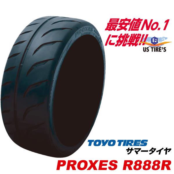 275/35R18 95Y プロクセス R888R PROXES 275/35ZR18 トーヨー タイヤ TOYO TIRES 275/35-18 275/35 18インチ 国産 セミスリック モータースポーツ用