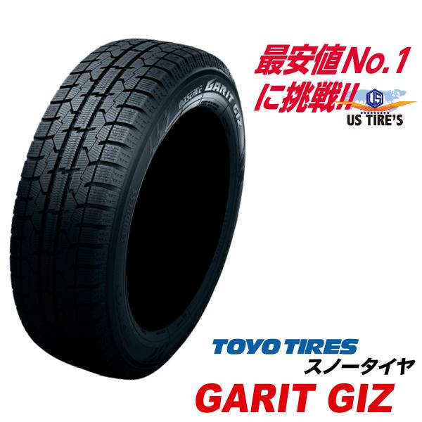 205/60R16 [お得4本セット] ガリット GIZ オブザーブ 国産 トーヨー タイヤ 205 60 16インチ TOYO TIRES OBSERVE GARIT ギズ スタッドレス タイヤ 205-60-16