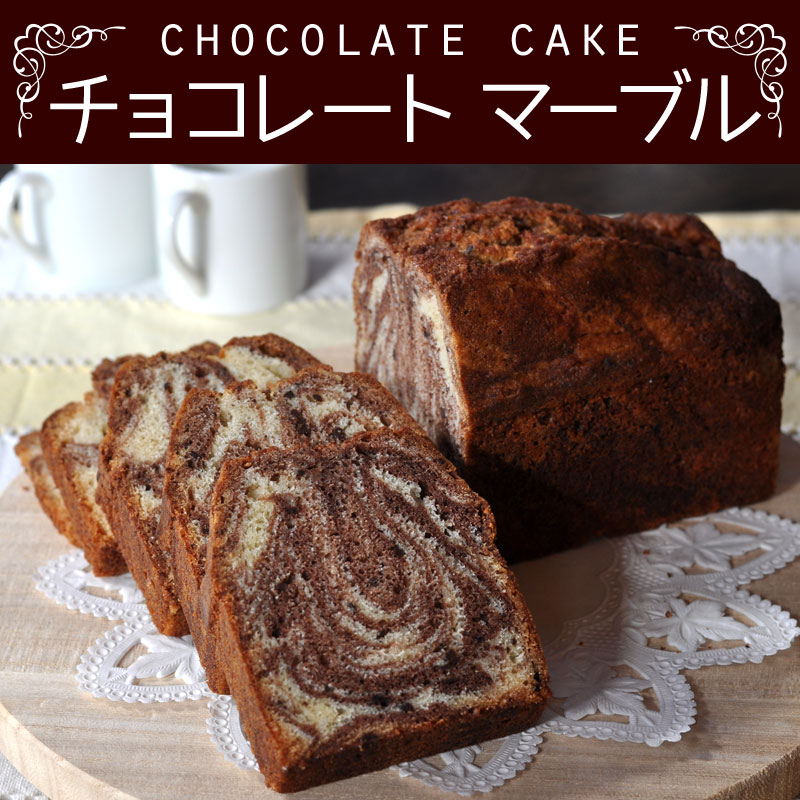 Usagido Sweets Rakuten Global Market The Handmade Cake Sweets