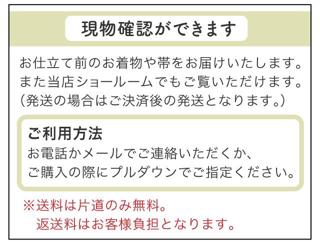振袖 フリーサイズ フルセット 仕立て付き f-605 袴プレゼント(古典柄 紺色 刺繍入り 成人式 卒業式 結婚式 新品購入)